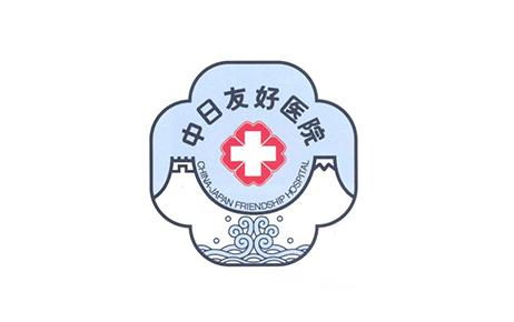 【星案例】中日友好医院开启培训新方式